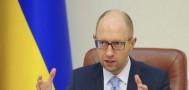 Украинский премьер подал в отставку