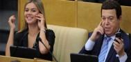 Расходы на Госдуму значительно увеличатся