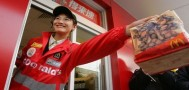 В Китае McDonald's продаёт только рыбные бургеры