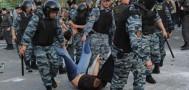 За нарушения на митингах введена уголовная ответственность