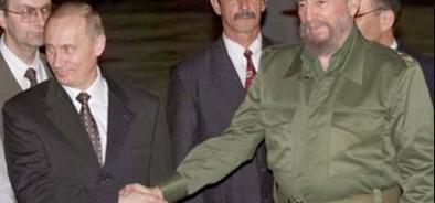 Владимир Путин прибыл на Кубу