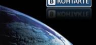 Социальная сеть «ВКонтакте» запустила сервис денежные переводы