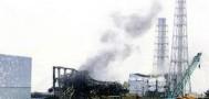 Последствия аварии на АЭС «Фукусима-1»