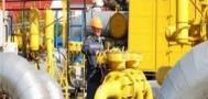 «Нафтогаз Украины» рассчитался с «Газпромом» за транзит
