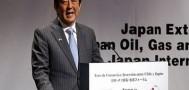 Япония протестует против российских учений на Курилах