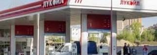 ЛУКОЙЛ продаёт все свои АЗС в Чехии, Словакии и Венгрии