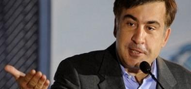 Михаил Саакашвили объявлен в розыск