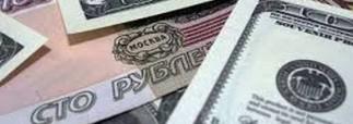 Падение рубля продолжается