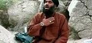 К пожизненному тюремному заключению приговорён зять Усамы бен Ладена