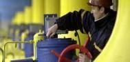 Через несколько дней восстановление поставки газа через Польшу в Украину станет вполне возможным