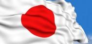 В Японии утвержден новый Кабмин