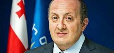 Грузинский президент решил остепениться