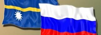 Безвизовый режим между Россией и Науру