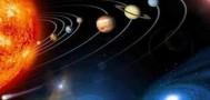 Раскрыта тайна зарождения Солнечной системы
