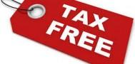 Минфин готовит предложения о возврате «tax free»