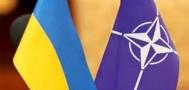 Законопроект о вступлении Украины в НАТО одобрен Кабмином