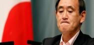 Япония вводит против России новые санкции