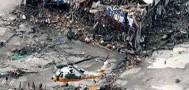 Японию потрясло одно из сильнейших землетрясений за последнее десятилетие