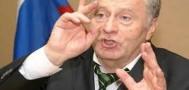 Под новые санкции ЕС попал Жириновский и лидеры ДНР