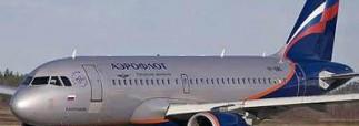 Компания «Аэрофлот» сообщила о возобновлении авиасообщения с Одессой