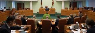 Депутаты внесут поправки в закон «Об оперативно-розыскной деятельности в РФ»