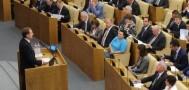 В Госдуме не будут рассматривать законопроект о запрете усыновления российских сирот гражданами других государств