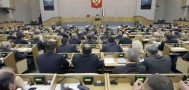 Депутаты могут расширить права жителей РФ на самооборону
