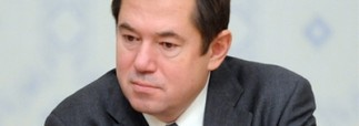 Советник президента РФ допускает возможность введения ограничений на вывоз капитала