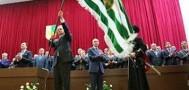 Инаугурация президента Абхазии состоялась в Сухуме
