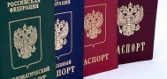 Сенаторов и депутатов просят сдать дипломатические паспорта