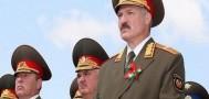 Лукашенко хочет послать в Украину миротворцев?
