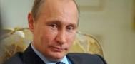 Электоральный рейтинг Путина начал падать