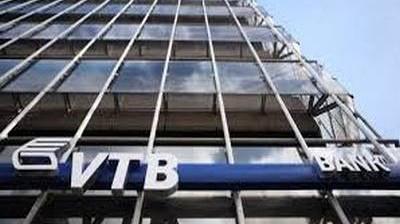 ВТБ просит у государства 200 миллиардов рублей