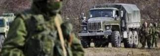 Россия разворачивает новые группировки войск