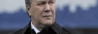 Новое уголовное дело против Януковича