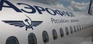 В Крым можно будет летать по эконом-тарифам