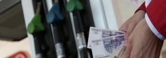 В следующем году цены на бензин вырастут
