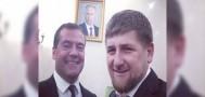 Новое селфи Медведева и Кадырова