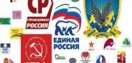 Российские партии нельзя финансировать из заграницы