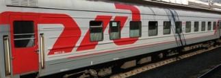 Поезда на Ростов будут идти в обход Украины
