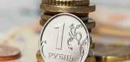 В 2015 экономику России ожидает нулевой рост