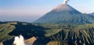 В Японии извергается самый крупный вулкан страны