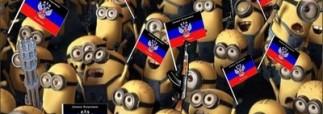 В ДНР создали Пенсионный фонд