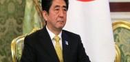 Выборы в Японии выиграла партия Синдзо Абэ