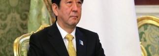 В Японии переизбран новый кабинет