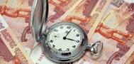Подписан закон о повышении страховки по вкладам