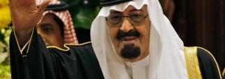 Умер король Саудовской Аравии Абдалла