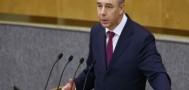 Российская экономика шокирована на 200 миллиардов долларов