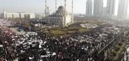 В Грозном завершился многотысячный митинг