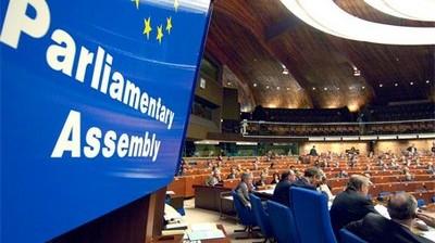 Россия может выйти из Совета Европы?